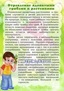 1340599326_2012-06-25_084156