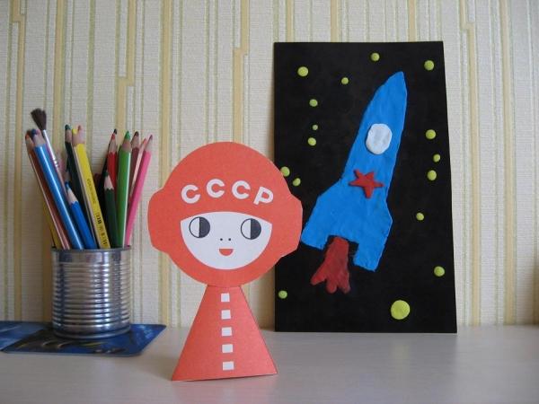 Поделки своими руками ко дню космонавтики в детский сад своими руками